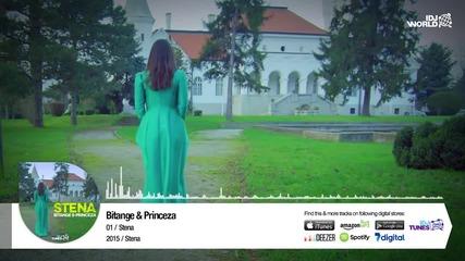 !!! Bitange & Princeza - Stena * 2015 * # Превод