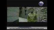 Zion - Fantasma