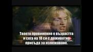 Skid Row Превод 18 And Life