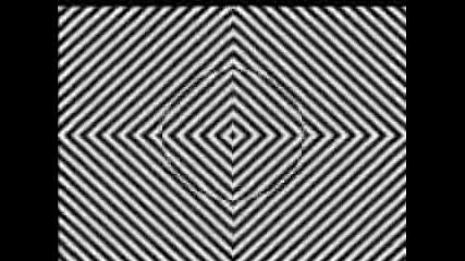 загледайте се в средата и затворете очи