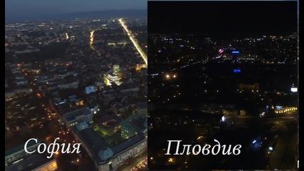 София и Пловдив - нощна красота!