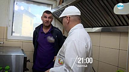 Гледайте Кошмари в кухнята сезон 5, епизод 11, в петък, 31 май от 21.00 ч. по NOVA