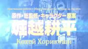 Boku no Hero Academia Филмът Двамата Герои - Трейлър 1 [2018]