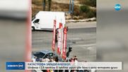 Кола с пиян шофьор се вряза в търговски център в София