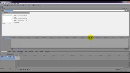 Уроци със Sоny Vegas Pr0 9.0. - Как сe прави въртящ текст?