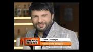 Тони Стораро - Само тебе виждам 2011 ( Official song )