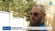 ЗАРАДИ ДЪЛГОВЕ: Съдебни изпълнители влязоха в къщата на Баневи