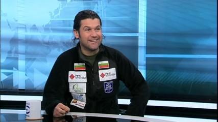 Алпинистът Атанас Скатов започва обиколка на България