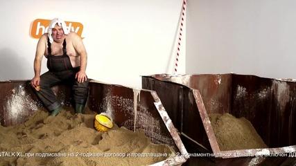 Нокиа 500: Пясъчен часовник - handy реклама