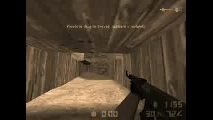 Counter Strike NwS.