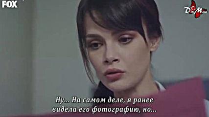 Чудесният доктор еп.5 Руски суб.