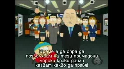 South Park сезон 10 Еп.4 Бг Субтитри