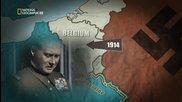 Апокалипсис: Втора Световна война: Съкрушително поражение