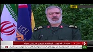 Iran: Tehran demands apology for US naval incursion - Revolutionary Guards commander