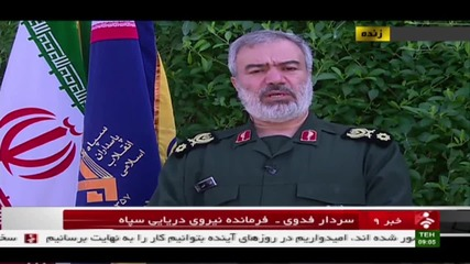 Iran: Tehran demands apology for US naval incursion - Revolutionary Guards commander