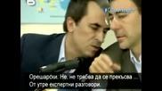 Това е България днес