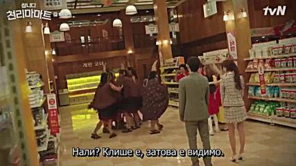 "Pegasus Market (2019) Eп12 - Еnd / Супермаркет "" Пегас"""
