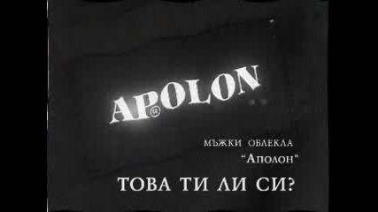 Реклама - Apolon Мъжки Костюми