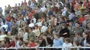 Лудите на стадиона 1972