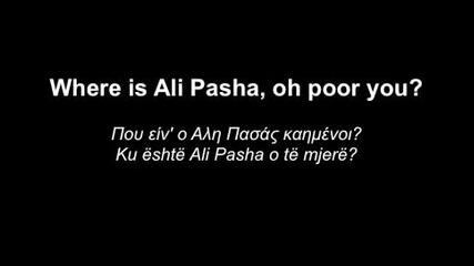 Giorgo Papasideri-vasiliqia Urdhеron-
