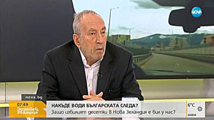 Алекс Алексиев: Емиграцията разделя Европа по много опасен начин