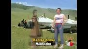 Господари На Ефира - Калеко Алеко в Монголия част 1 HQ