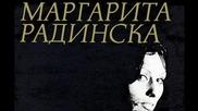 Маргарита Радинска - Страшна тайна