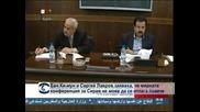 Серегей Лавров и Бан Ки Мун заявиха, че мирната конференция за Сирия не може да се отлага повече