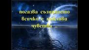 Превод на Гръцки !! Dj Simos Aderfe Mouпревод Vbox7