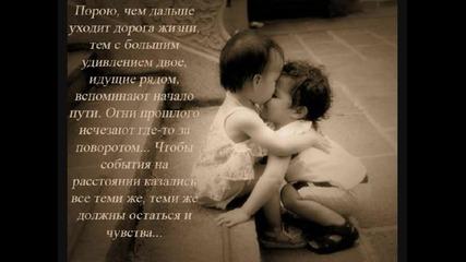 Mir40 - Още те Обичам