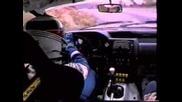Escort Cosworth Rally