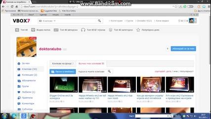 Рекламки на профили 1 епизод -doctorlubo