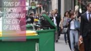 Франция произвежда боклук с тежестта на Айфеловата кула