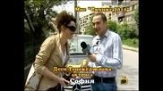Златен скункс за Деси Тенекеджиева
