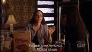 Lost Girl Изгубена S01e07 (2010) бг субтитри