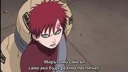 Naruto Shippuuden - Епизод 205 - Бг Субтитри - Високо Качество