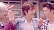 Бг Превод! Super Junior - Magic