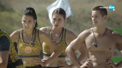 Игри на волята: България (12.10.2020) - част 6: Племената правят разбор на днешната БИТКА!