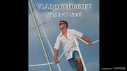 Vlado Georgiev - Andjele (Summer mix) - (Audio 2003)