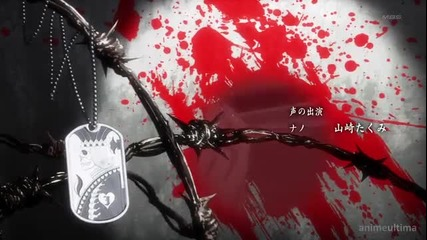 Togainu no chi Епизод 12 [високо качество] 2/2 Final