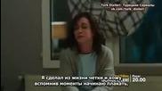Сърдечни трепети - еп.15 анонс (rus subs)