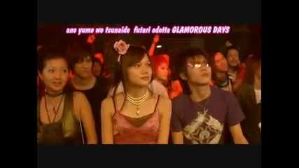Glamorous Sky - Blast - Nana Movie mp4