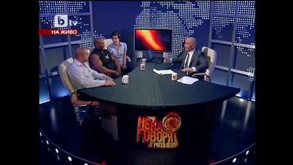 Ronnie Coleman при Росен Петров