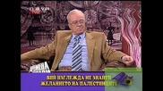Господари На Ефира - Зрител Обижда Професор Вучков 30.01