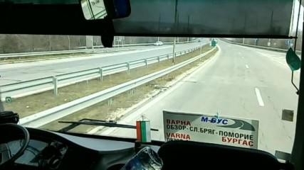 """Пътуване от """"терминал Юг"""" до Варна"""