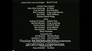 Фърнгъли Последната Екваториална Гора 1992 Бг Аудио Част 4 Vhs Rip