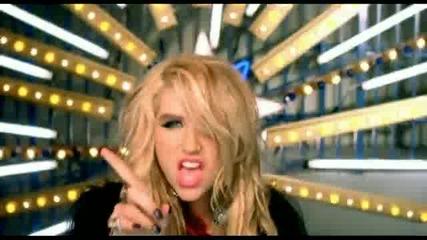 Kesha feat. 3oh!3 - Blah, Blah, Blah ( Official Video ) ( H Q ) + Бг Превод