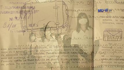 Филм за д-р Параскев Стоянов, патрон на МУ - Варна
