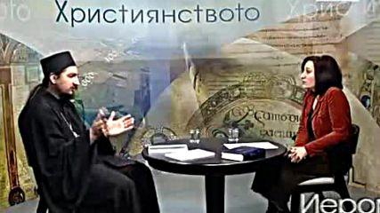 Йеромонах Висарион за лъжеучениятана Ванга и Дънов
