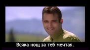 Бг Превод Hulchul - Rafta Rafta + Перфектно Качество